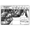 KAPPA KN455 HONDA XL 700V TRANSALP (08-13) KORUMA DEMIRI