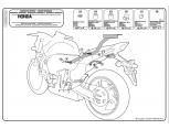 GIVI SR1139 HONDA VFR 800X CROSSRUNNER (15-16) ARKA ÇANTA TASIYICI