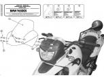 KAPPA 333DT BMW F650GS - F700GS - F800GS (08-16) RÜZGAR SIPERLIK