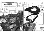 KAPPA KRA3112 SUZUKI DL 650-1000 V-STROM (17-19) ARKA ÇANTA TASIYICI