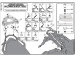 GIVI SR311 DUCATI MULTISTRADA 620-1100 (06-09) ARKA ÇANTA TASIYICI