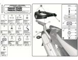 GIVI SR2117M YAMAHA X-MAX 125-250 (14-16) ARKA ÇANTA TASIYICI