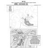 GIVI RP1110 HONDA VFR 1200X CROSSTOURER (12-19) KARTER KORUMA
