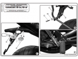 GIVI PLX447 KAWASAKI VERSYS 650 (06-09) YAN ÇANTA TASIYICI