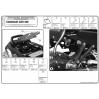 GIVI PLX446 KAWASAKI ZZR 1400 - ZX 14 (06-11) YAN ÇANTA TAŞIYICI