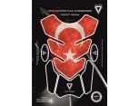 VEXO X03 TANKPAD STORM GRI
